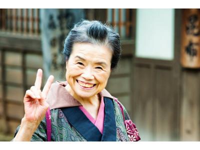 Секреты японского долголетия